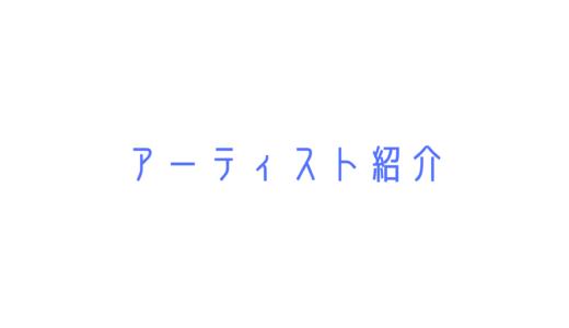 【神】中田ヤスタカの何がすごい?天才?おすすめ曲も紹介!!