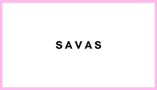 【シリーズ売上NO.1】明治 SAVASシェイプ&ビューティを徹底レビュー