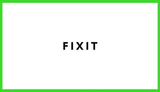 【人気急上昇中!】FIXIT Daily Basicホエイプロテインを徹底レビュー